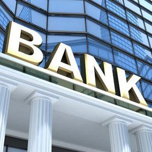Банки Фокино