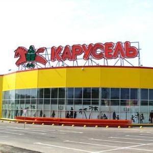 Гипермаркеты Фокино