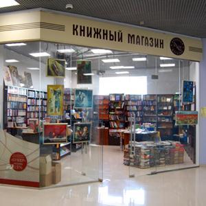 Книжные магазины Фокино
