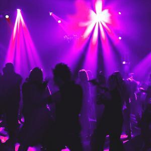 Ночные клубы Фокино