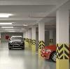 Автостоянки, паркинги в Фокино