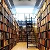 Библиотеки в Фокино