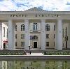 Дворцы и дома культуры в Фокино