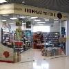 Книжные магазины в Фокино