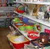 Магазины хозтоваров в Фокино