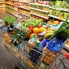 Магазины продуктов в Фокино