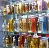 Парфюмерные магазины в Фокино