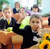 Школы в Фокино
