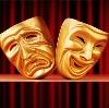 Театры в Фокино