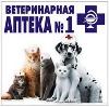Ветеринарные аптеки в Фокино