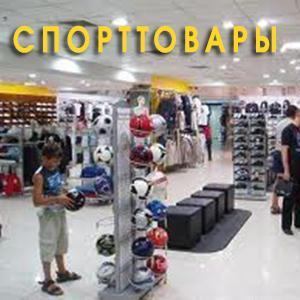 Спортивные магазины Фокино