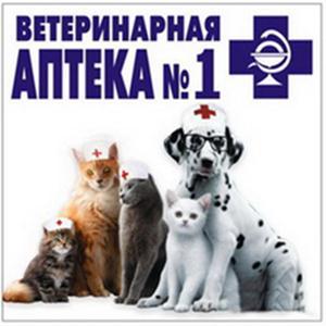 Ветеринарные аптеки Фокино